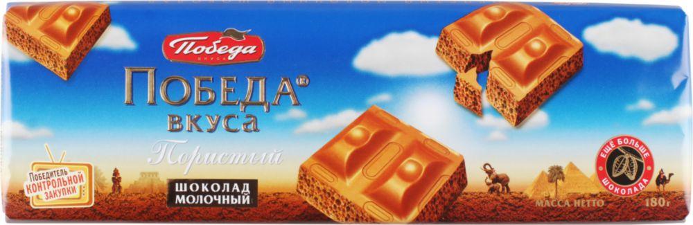 Шоколад молочный пористый Победа вкуса 180 г фото