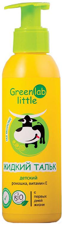 Жидкий тальк детский GreenLab Little на молоке с ромашкой и витамином Е 150 мл