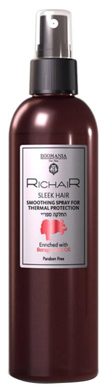 Спрей термозащита Egomania RicHair Sleek Hair Smoothing Spray