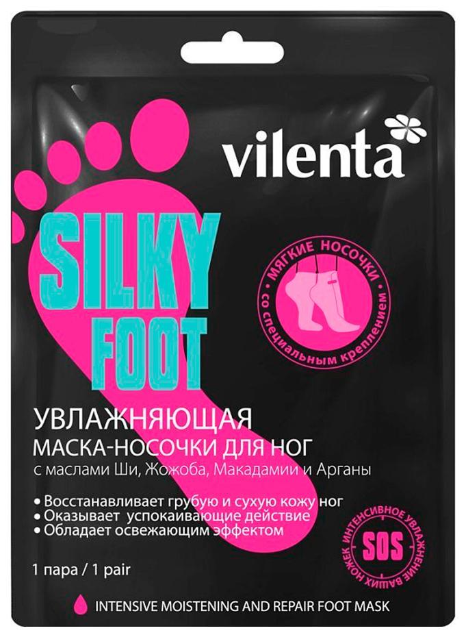 Маска для ног Vilenta Silky foot 40 мл