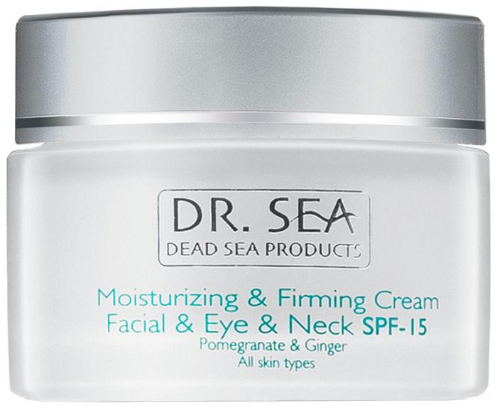 Крем для глаз Dr. Sea Увлажняющий