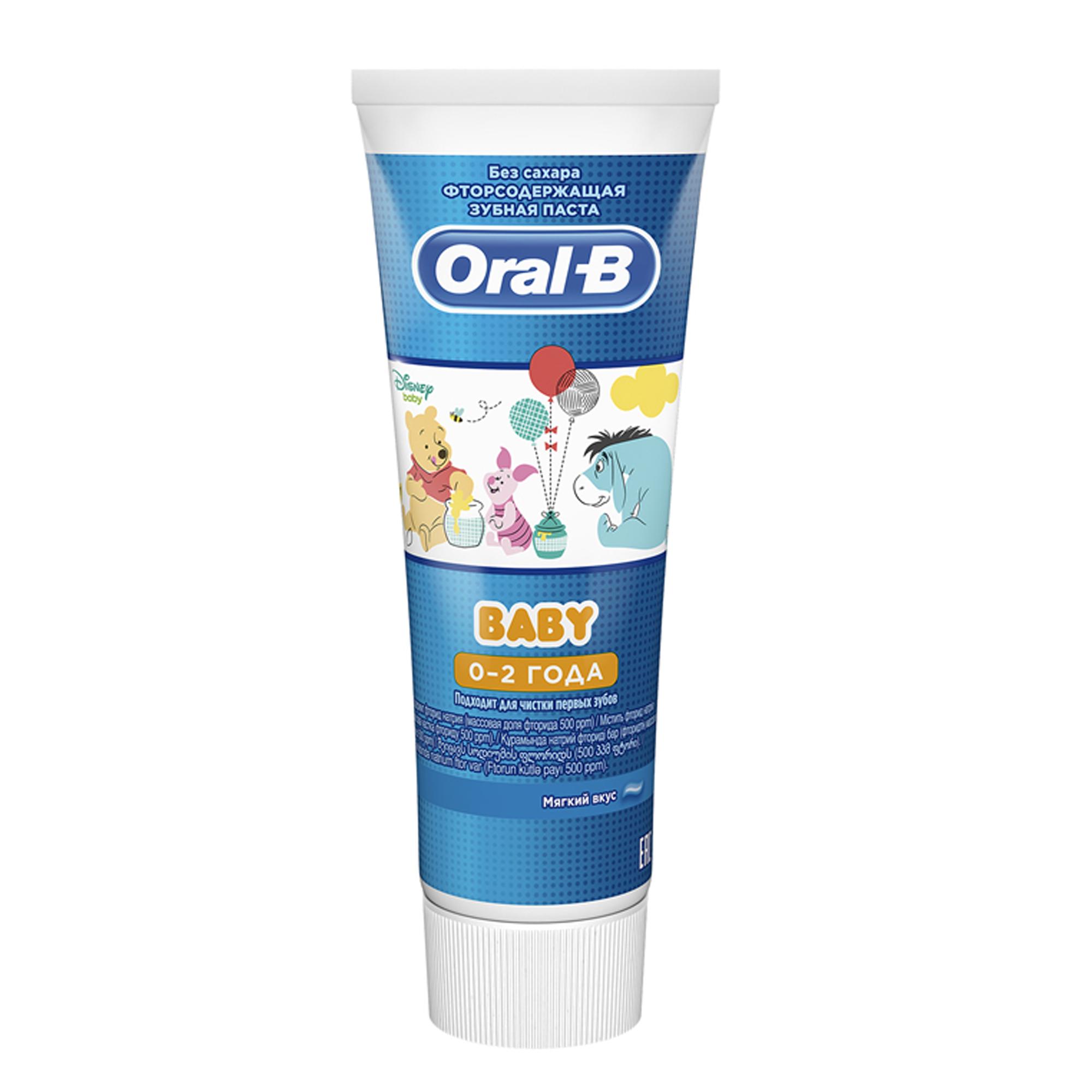 Купить Детская зубная паста Oral-B Baby Мягкий вкус 75 мл, Детские зубные пасты