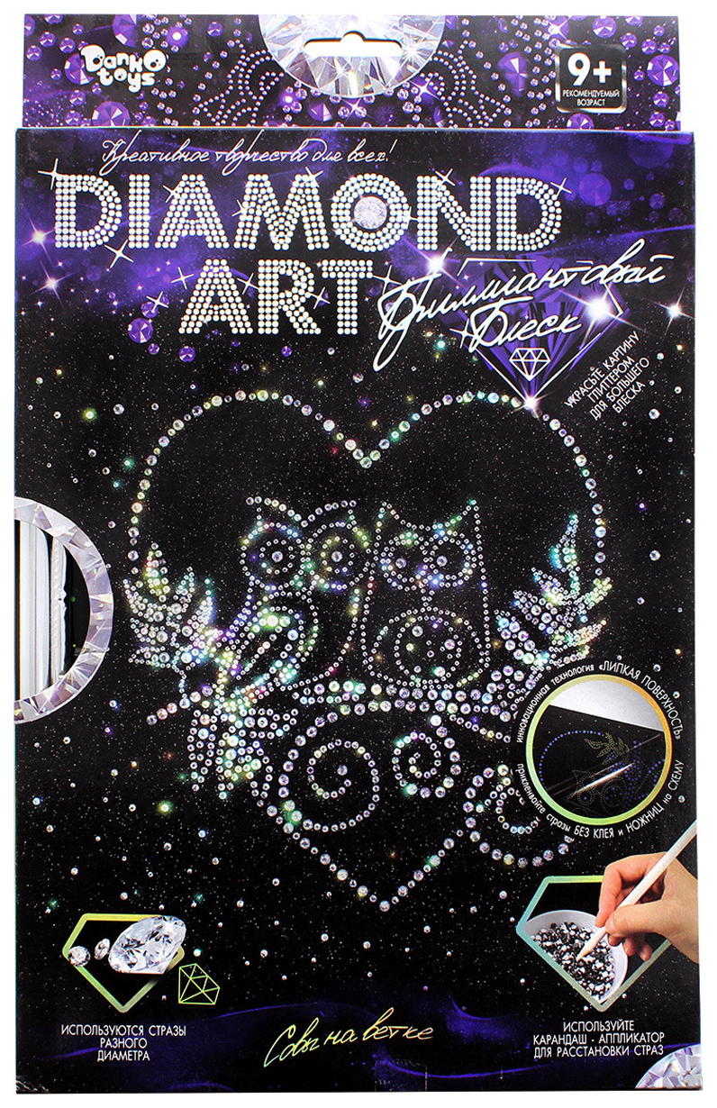 Купить ДАНКО-ТОЙС Набор для создания мозаики Diamond Art набор 3 DAR-01-03, Danko Toys,