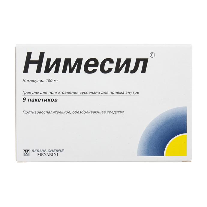 Нимесил гранулы для приг.сусп. 100 мг 2 г №9