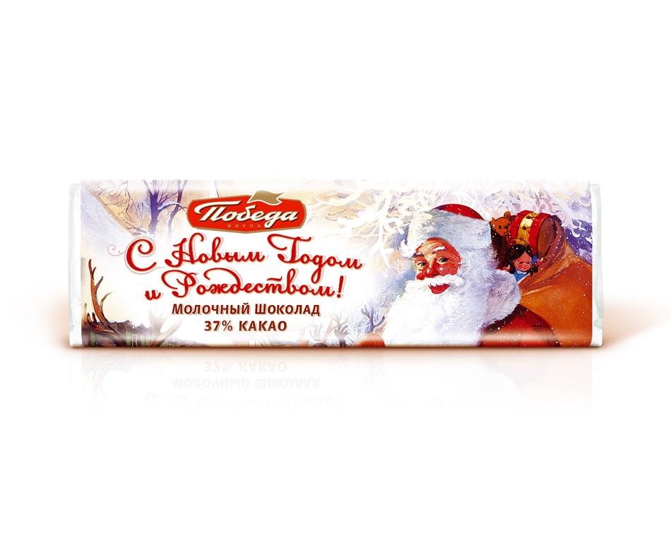 Шоколад Победа Вкуса молочный С Новым годом и Рождеством! фото