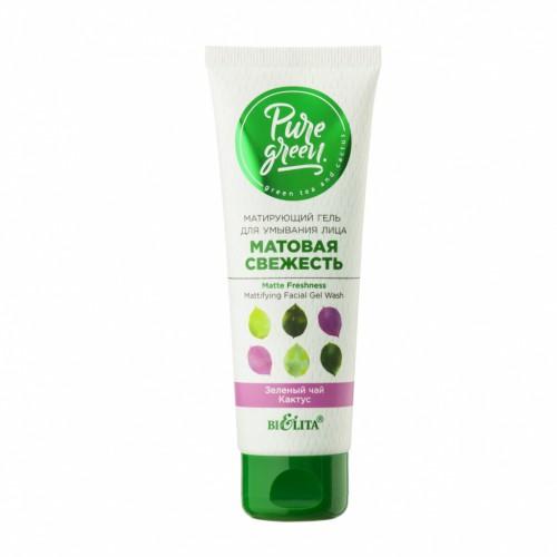 Матирующий гель для умывания Bielita Pure Green