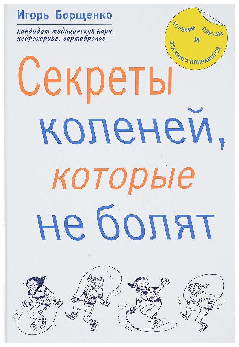 Книга Метафора Борщенко И.А.