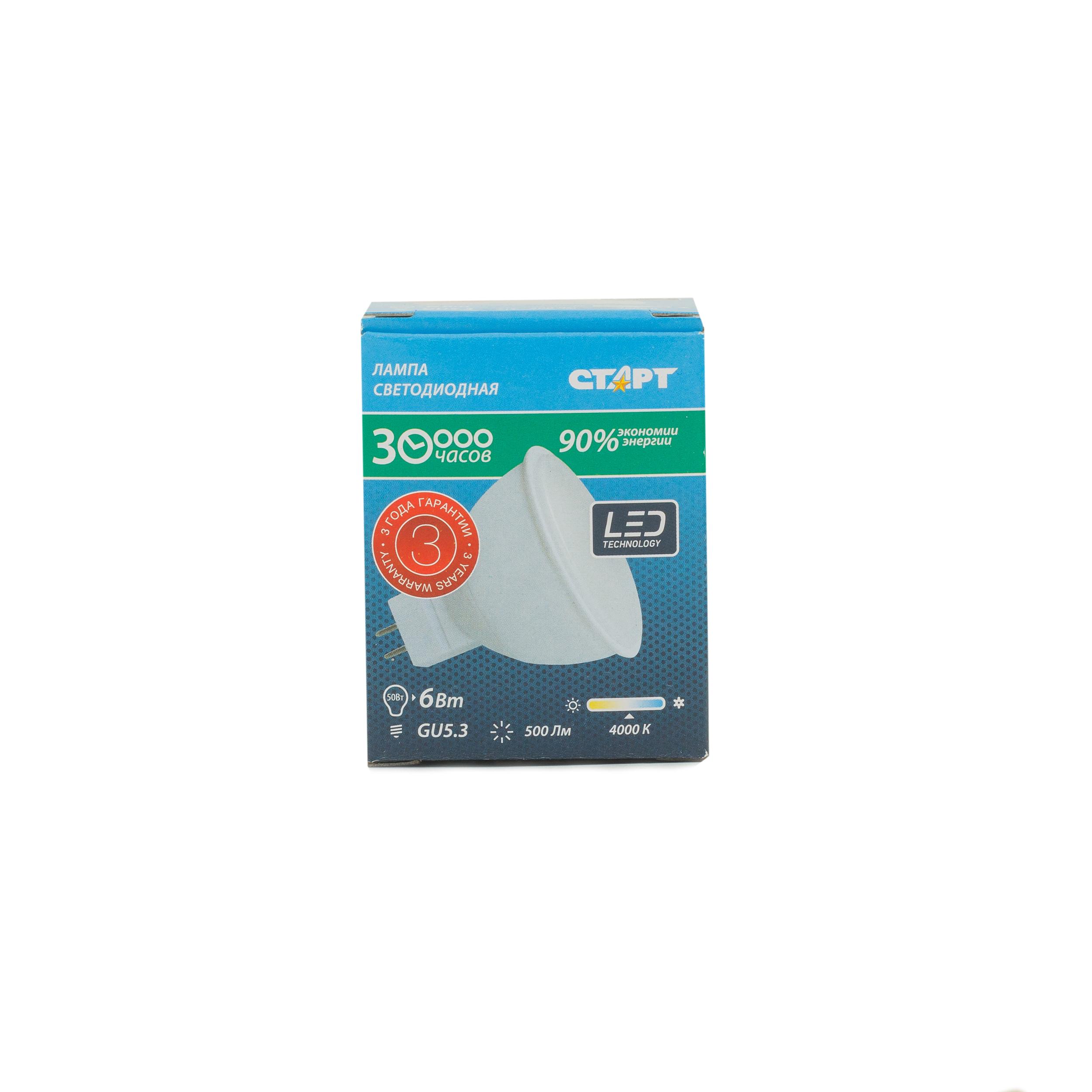 Лампа светодиодная СТАРТ GU5.3 12V 6W, холодный свет арт.СТАРТ LEDGU5.3 12V 6W40 фото