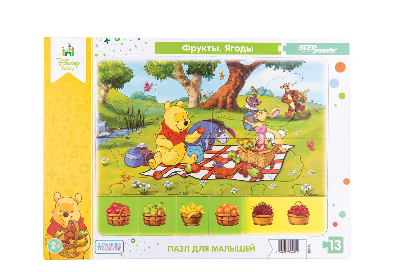 Пазл для малышей Step Puzzle Фрукты. Ягоды Disney средние