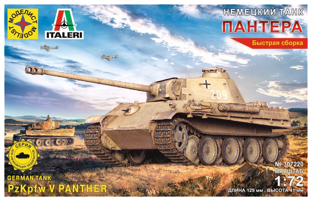 Сборная модель Моделист Немецкий танк пантера Р94419