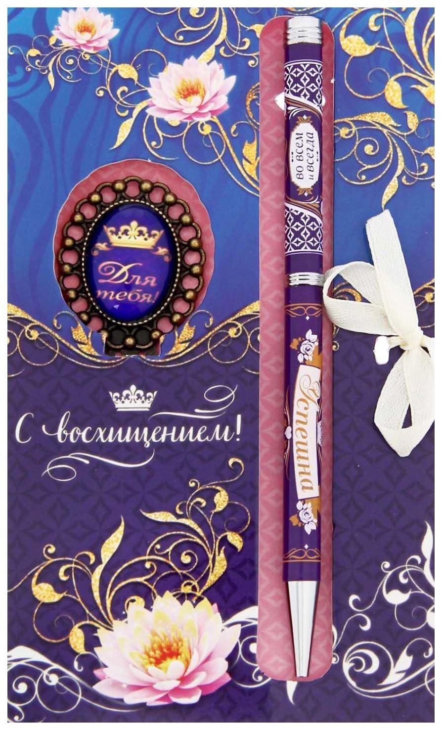 подарочные ручки открытки интересующую модель