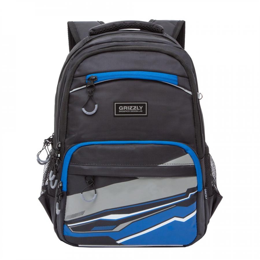 Школьный Рюкзак для мальчика Grizzly Rb-054-2 Черный - Синий