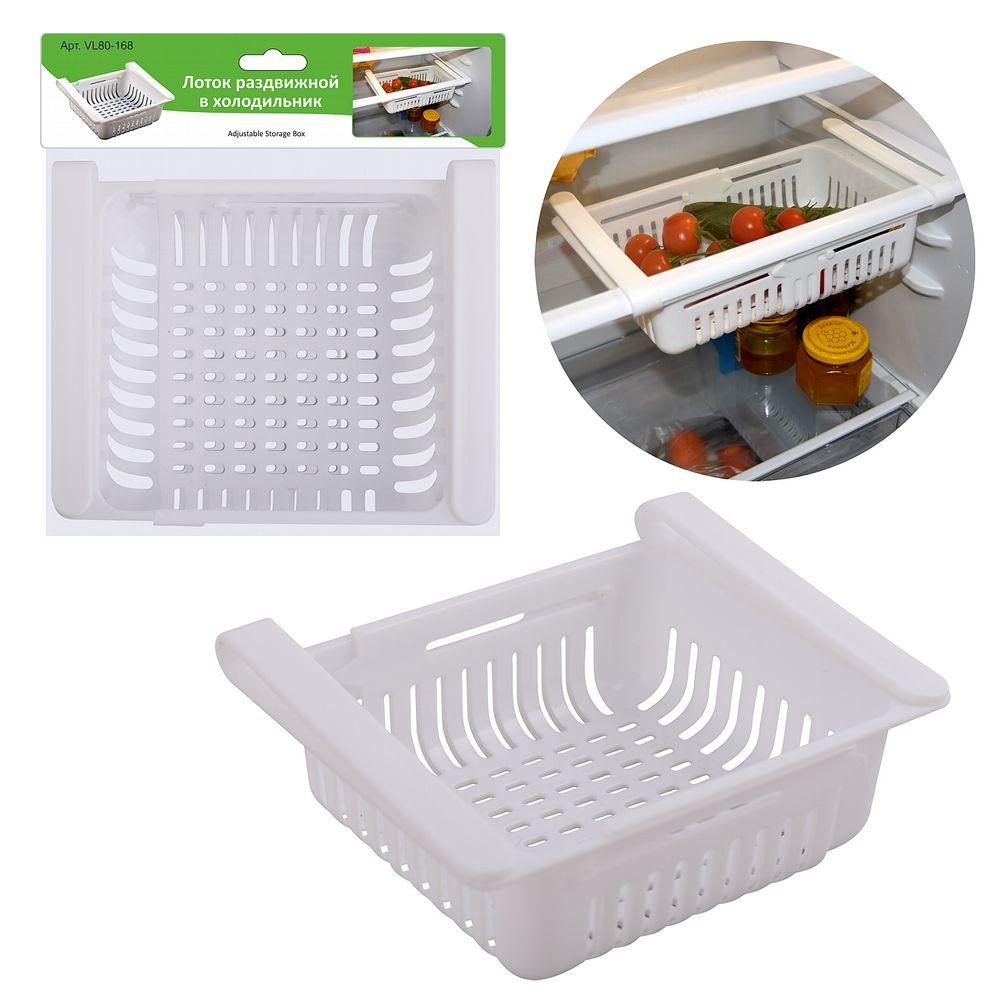 Мультидом Лоток раздвижной в холодильник VL80 168