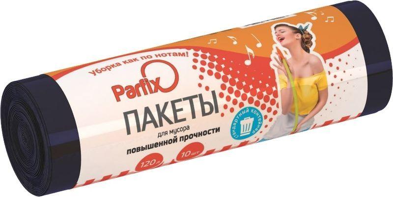 Пакеты для мусора Parfix повышенной прочности 120 л 68*102 см 10 штук