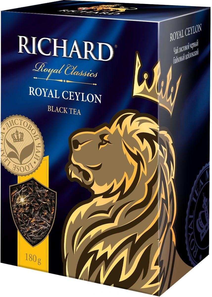 Чай черный  Richard royal ceylon 180 г