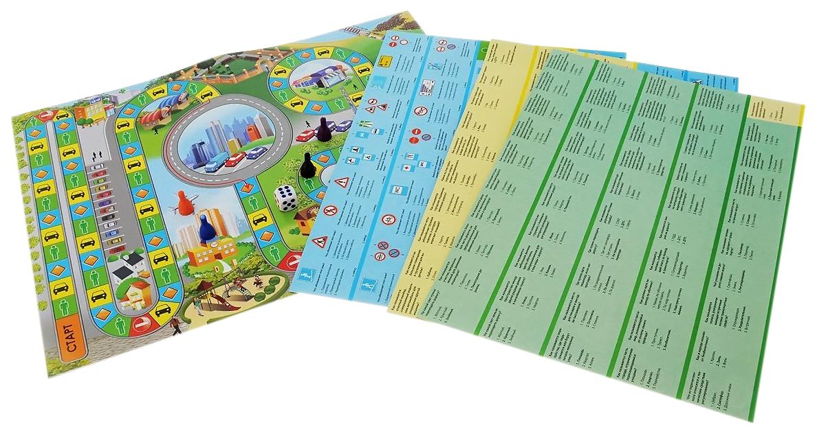 Купить Игра настольная Рыжий кот Викторина 150 штук Правила Дорожного Движения, Семейные настольные игры