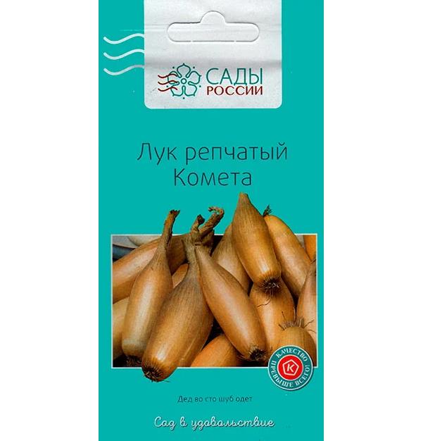 Семена Лук репчатый Комета, 0,8 г, Сады России