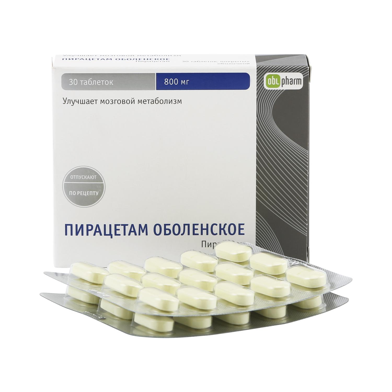 Пирацетам Оболенское таблетки 800 мг 30 шт.