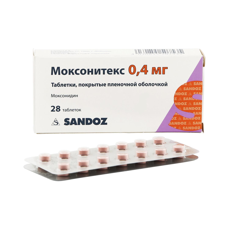 Моксонитекс таблетки 0,4 мг 28 шт.