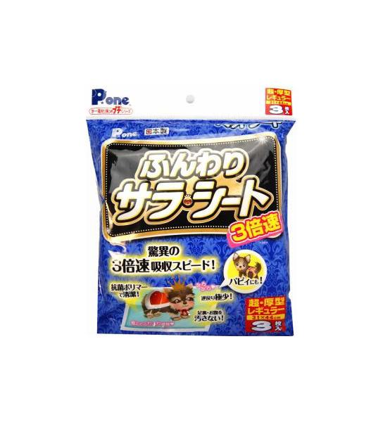 Пеленка для домашних животных Premium Pet Japan многодневная 31х44 см 3 шт
