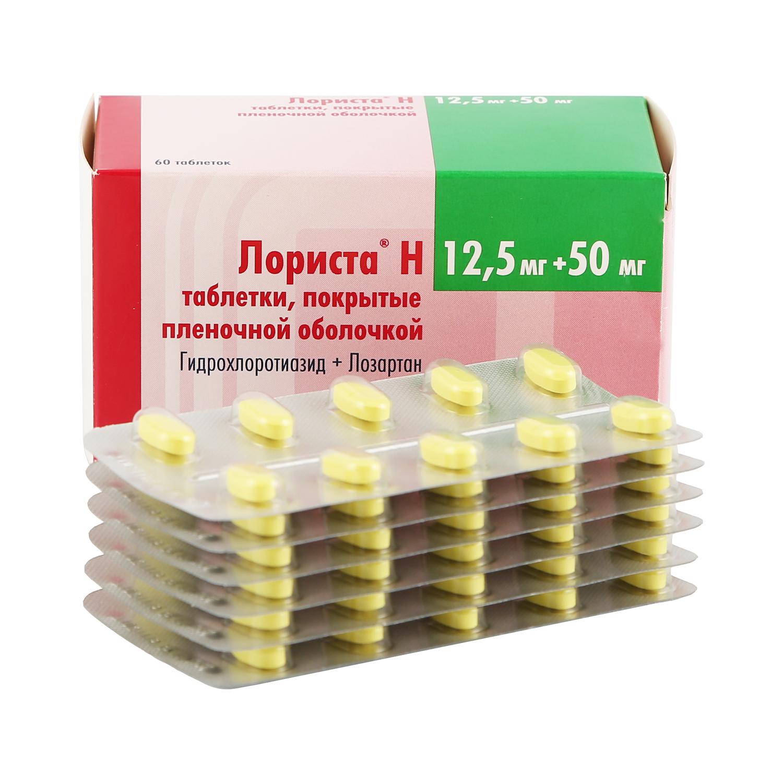 Лориста Н таблетки 12.5 мг+50 мг 60 шт.