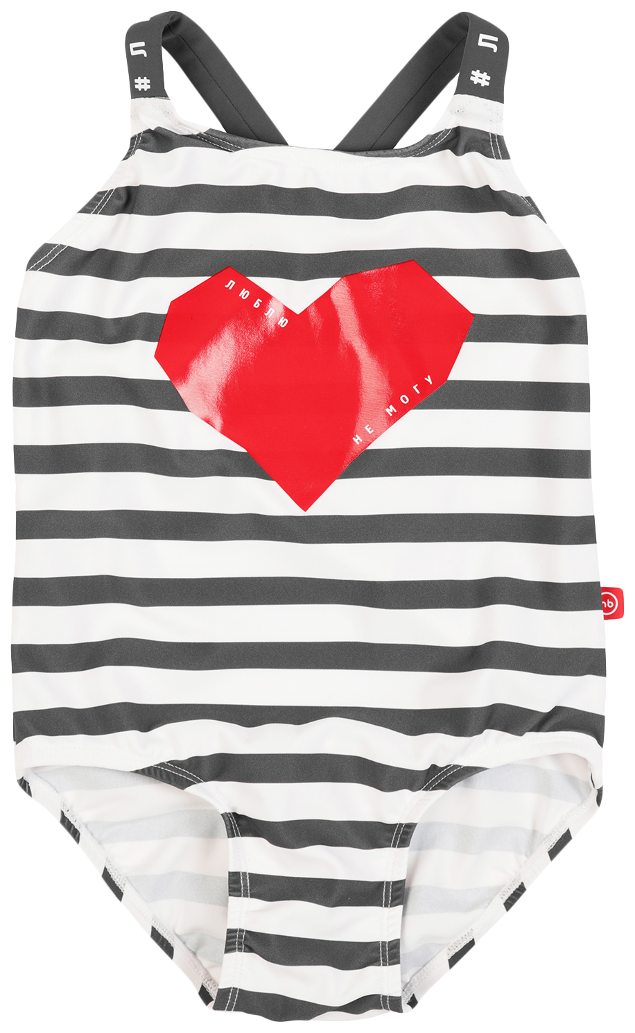 Купить Купальник слитный для девочек Happy Baby р.98-104, Детские купальники для бассейна