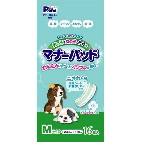 Подгузники для домашних животных Daiichi Eizai для собак