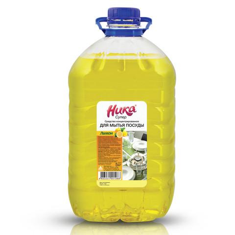 Средство для мытья посуды Ника супер лимон