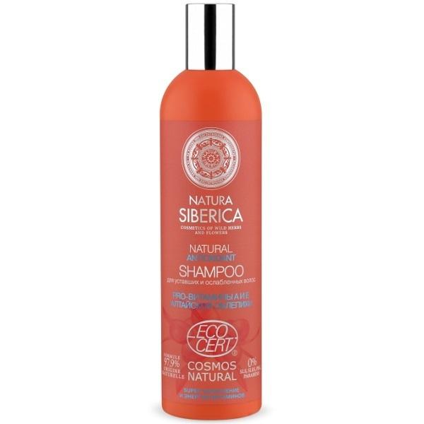 Шампунь NATURA SIBERICA Antioxidant для уставших и ослабленных волос