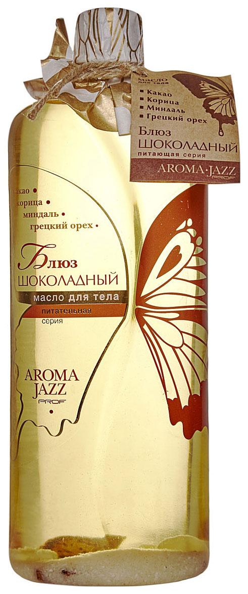Масло для тела Aroma Jazz Шоколадный блюз 1 л  - Купить
