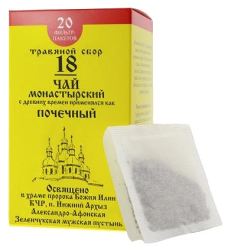 Чай Монастырский №18 Бизорюк Фабрика здоровья почечный