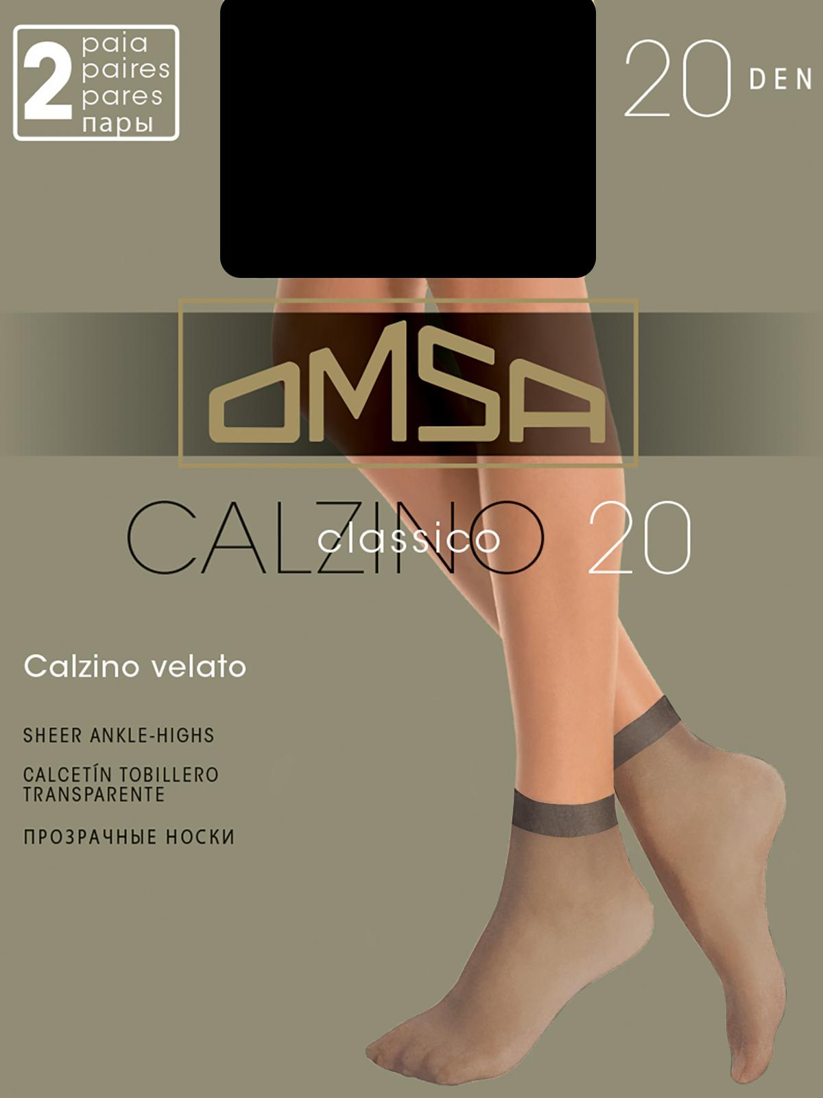 Носки женские Omsa 056OM черные UNI