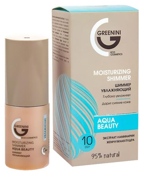 Шиммер Greenini Aqua Beauty увлажняющий 30 мл
