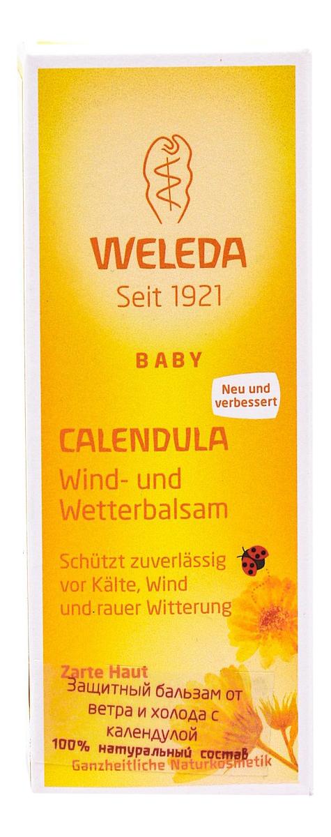 Детский защитный бальзам Weleda от ветра и холода с календулой 30 мл