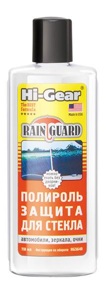 Полироль защита для стекла, водоотталкивающая Hi Gear