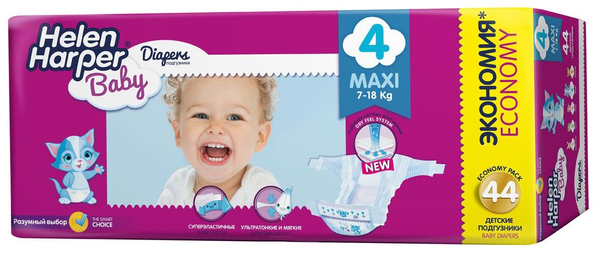 Купить Подгузники Helen Harper Baby Maxi 4 (7-18 кг), 44 шт.,