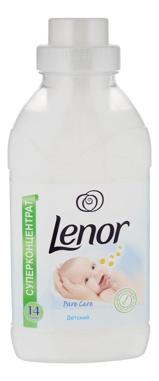 Кондиционер для детского белья Lenor 81485957