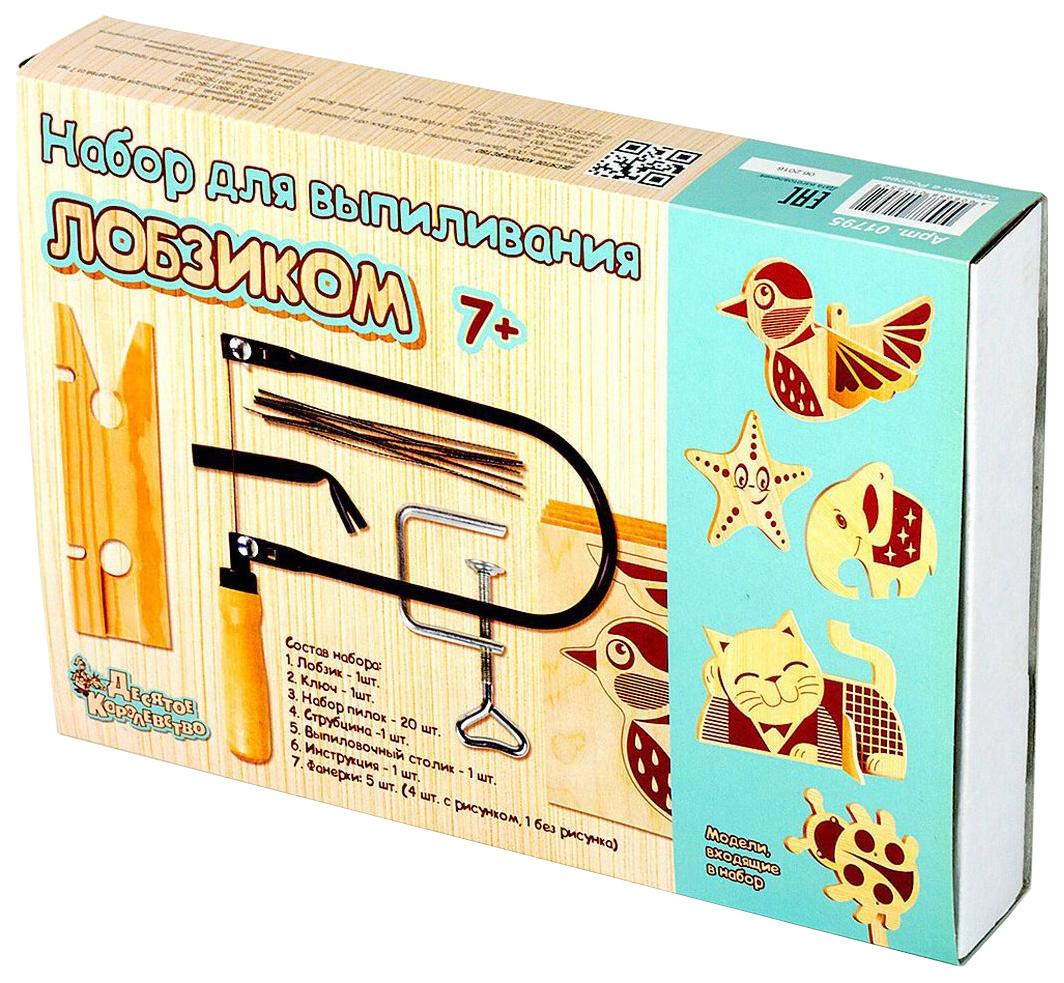 Купить Набор для выпиливания лобзиком, Лобзик игрушечный Десятое королевство набор для выпиливания лобзиком 01795, Десятое Королевство, Детские мастерские