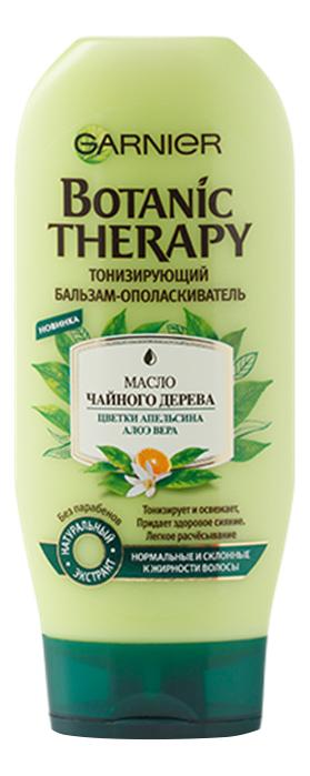 Бальзам для волос Garnier Botanic Therapy Масло чайного дерева и алоэ вера 200 мл