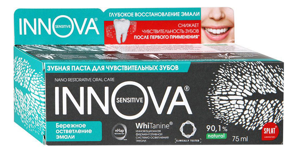 Зубная паста SPLAT INNOVA Бережное осветление эмали 75мл