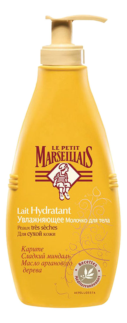 Молочко для тела LE PETIT MARSEILLAIS 72071
