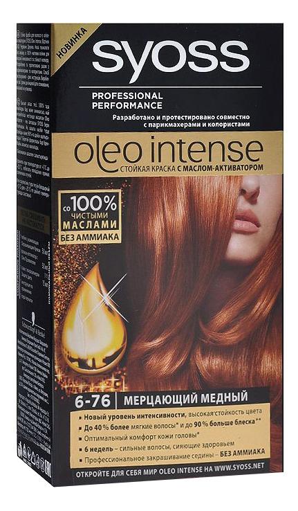 Краска для волос Syoss 6-76 Мерцающий медный 115мл