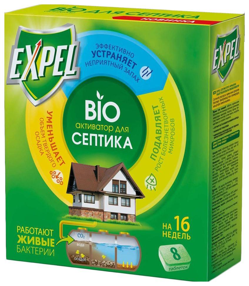 Биоактиватор Expel для септиков в упаковке
