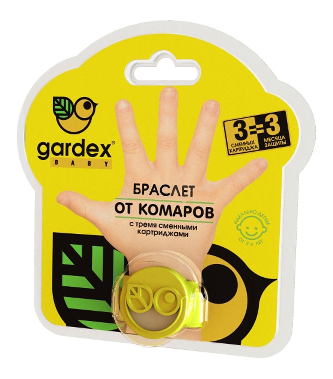 Браслет от комаров Gardex Baby от комаров с картриджами с 2-х лет.