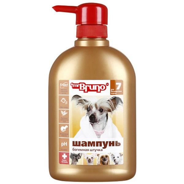 Шампунь-бальзам для собак Mr.Bruno №7 Богемная штучка, для безшерстных 350 мл фото