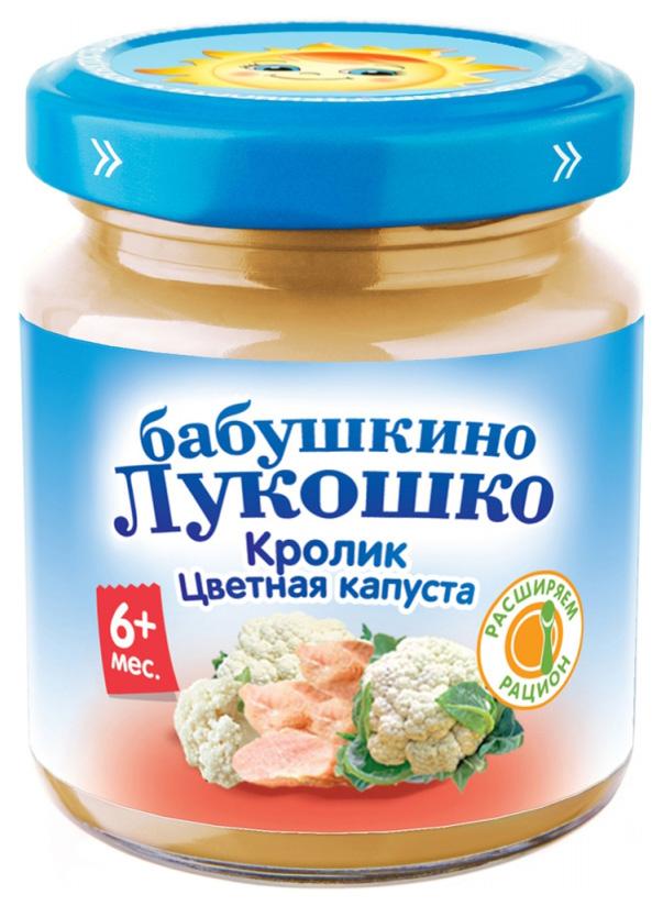 Купить Кролик-цветная капуста, Пюре мясное Бабушкино Лукошко Кролик с цветной капустой с 6 мес. 100 г, Мясное пюре