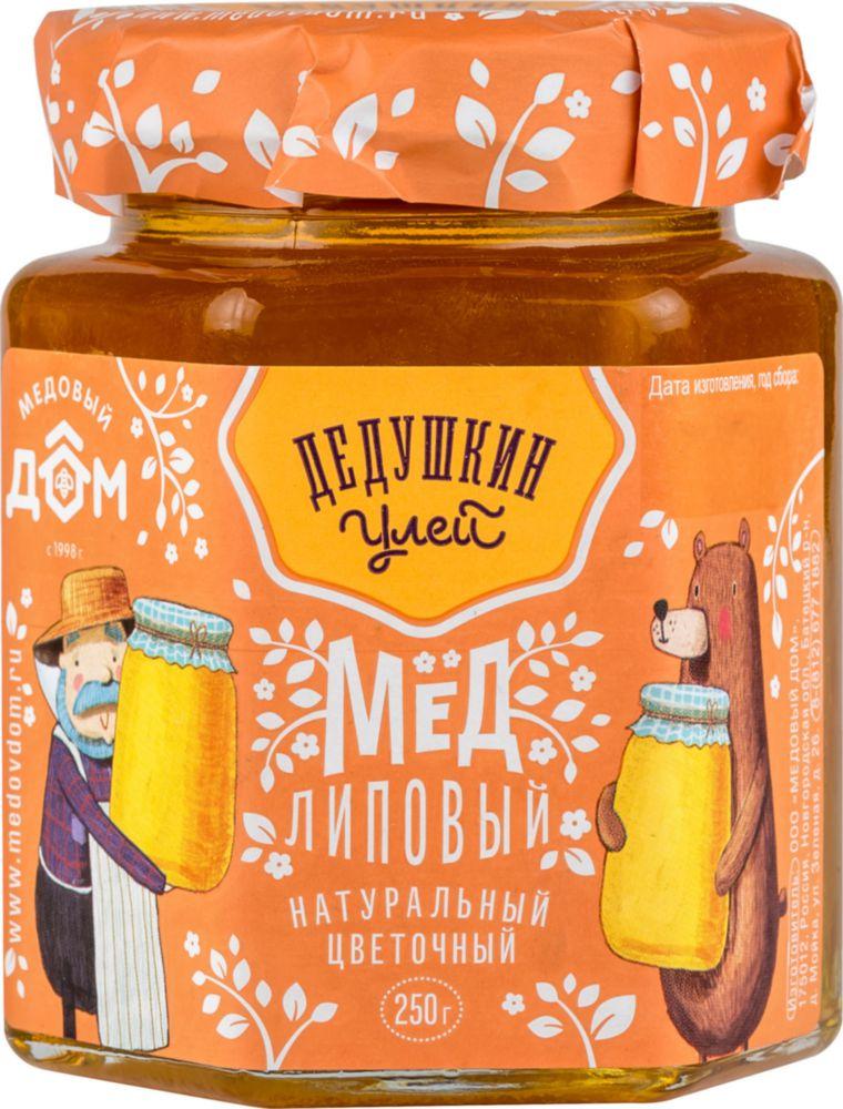 Мед липовый Дедушкин улей цветочный 250 г