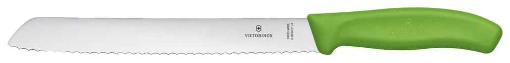 Нож кухонный Victorinox 6.8636.21L4B 21 см