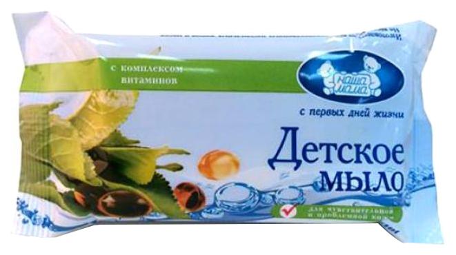 Купить Мыло детское Наша Мама Комплекс витаминов 90 гр, Детское мыло
