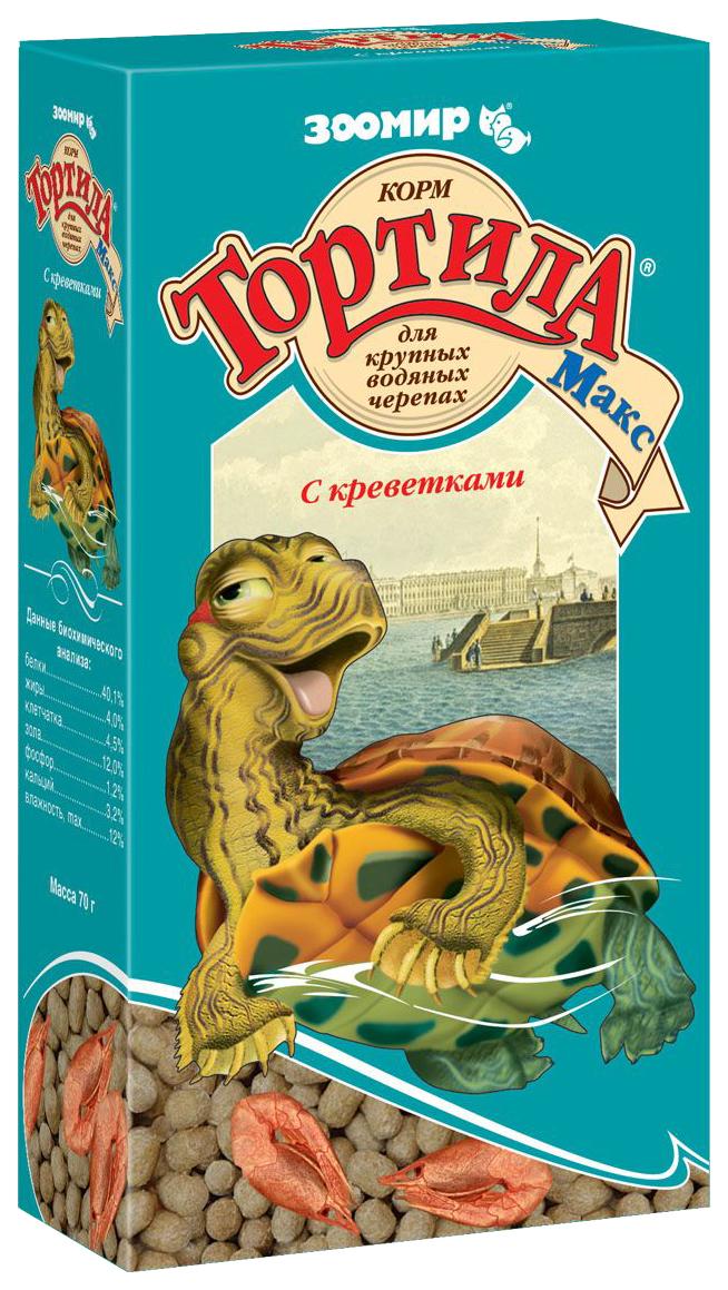 Корм для рептилий Зоомир Тортила, креветка, 0.105кг